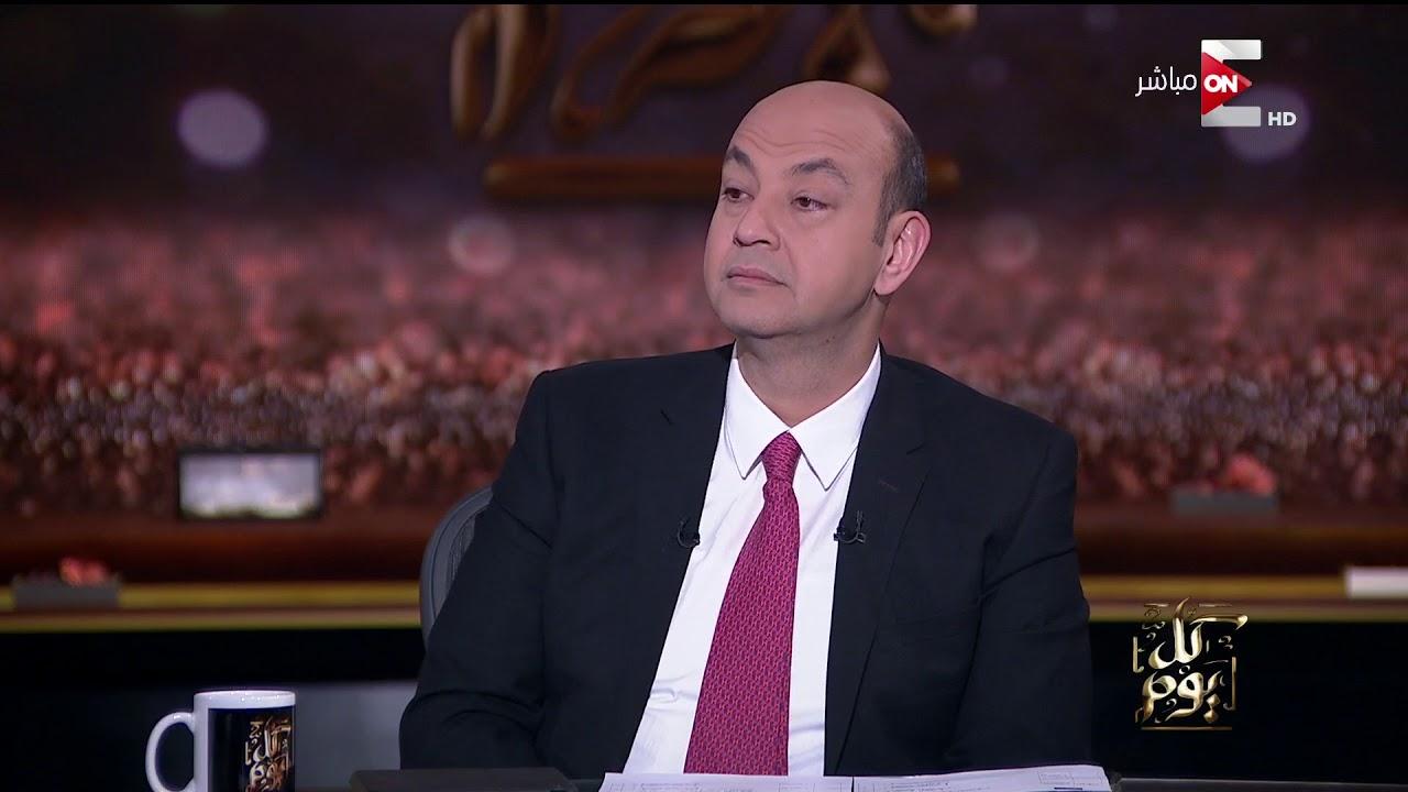 كل يوم - أحمد الوصيف يشرح التغيرات التي حدثت في بورصة برلين