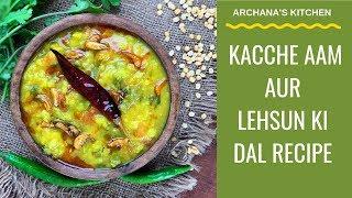 Kacche Aam Aur Lehsun Ki Dal (Raw Mango Dal Tadka) - North Indian Recipes By Archana&#39s Kitchen