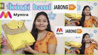 kurti haul 2019/jabong haul/myntra haul/kurtis,dupattas shopping haul 2019/telugu vlog/