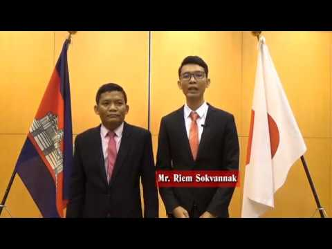 «Successful candidates of scholarship for Teachers in Cambodia»