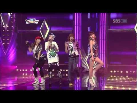 2NE1 - Let's Go Party
