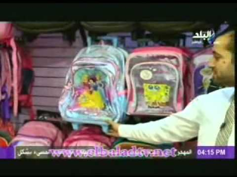 1d97d397c33ce اشكال الشنط المدرسية لعام 2012 - YouTube