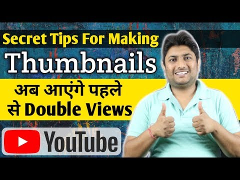 How To Create good Thumbnails For Youtube Youtube | Thumbnail Tips 2019