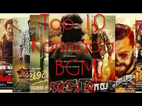 TOP 10 KANNADA MASS BGM 2018 | KANNADA BGM RINGTONE | KGF | TAGARU | KIRIK PARTY | FACT KANNADA
