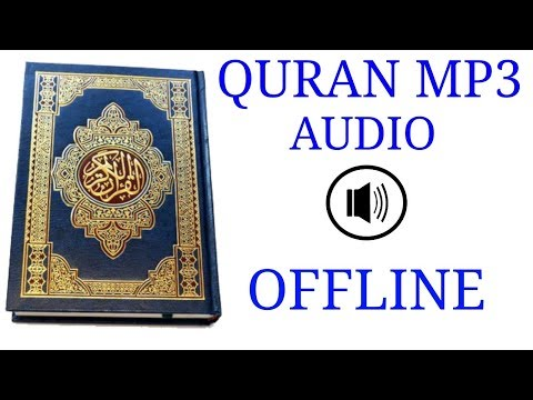 Quran Offline Mp3 Audio Apk || Quran Video ||