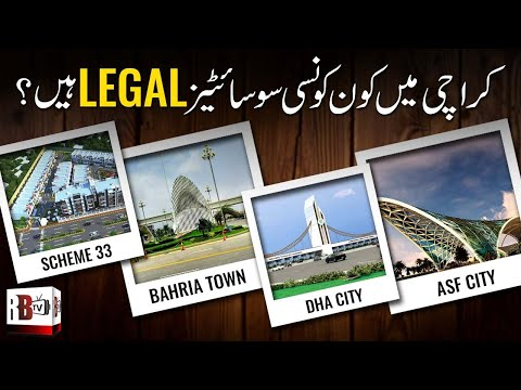LEGAL HOUSING SCHEMES OF KARACHI | PROPERTY | MDA | KDA | AS