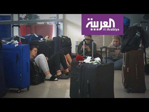 العربية معرفة | 7 مفاتيح للسفر  - نشر قبل 1 ساعة