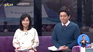 [2018.11.15] 김진의 돌직구쇼 96회 thumbnail
