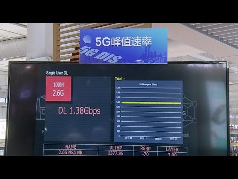 Shanghai Set to Introduce Super-fast 5G Coverage in Downtown Areas