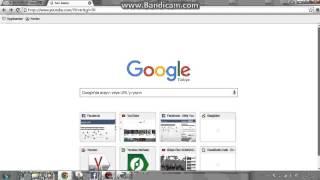 Fb Yandex İndir Kur