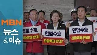 '청원 전쟁' '무더기 맞고발'…산으로 가는 동물국회?[김은혜의 뉴스앤이슈]