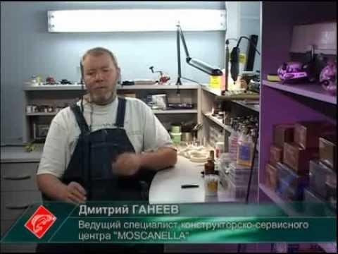 видео: Замена керамической вставки пропускного кольца