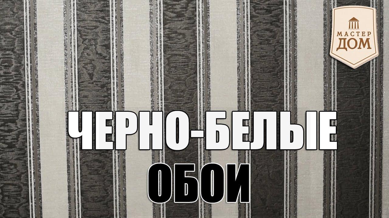 LOFT PROJECT#1: Покраска мебели и имитация кирпичной кладки - YouTube