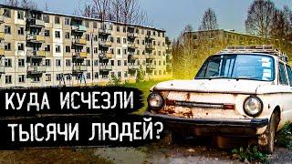 Город-призрак под охраной ФСБ | Как выживают в России на границе с Литвой |  Калининградская область