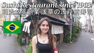 紀文寿司 / Kibun Sushi, Asakusa https://tabelog.com/tokyo/A1311/A13...