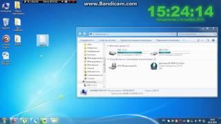 Как изменить формат файла в Windows 7 !!!