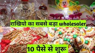 10 पैसे से शुरू राखी सबसे सस्ती राखियां Wholesale Rakhi Market In Sadar Bazar Delhi Cheapest Rakhi