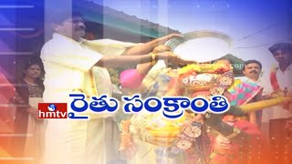Video Village Sankranti | Sankrati Festival Celebrations by Farmer Annam Devula Chanti | download MP3, 3GP, MP4, WEBM, AVI, FLV Oktober 2018
