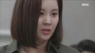 [Bad Thief Good Thief] 도둑놈 도둑님-Ji Hyun Woo is dead20170916