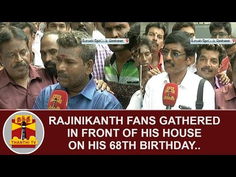DETAILED REPORT | Rajinikanth Fans gathered in front of his house on his 68th birthday
