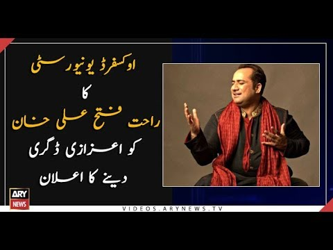 Rahat Fateh Ali Khan to receive an honorary degree from Oxford University Mp3