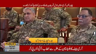 COAS Bajwa visits Headquarters Southern Command Quetta today