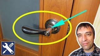 ✅ ЩО Б НЕ СКРИПІВ ЗАМОК міжкімнатних дверей / Дрібний ремонт