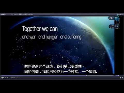 2017 06 10 AM Public Teachings in Chinese - 在中国公众教义