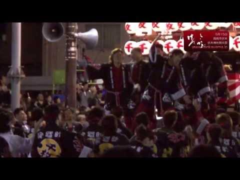 伏木曳山祭 「けんかやま」の一日 (4分ダイジェスト)