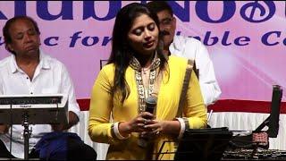 Download Chup Chup Khade Ho Zaroor Koi Baat Hai MP3 song and Music Video