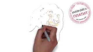Король лев смотреть  Нарисованный карандашом король лев(Король лев мультфильм. Как правильно нарисовать короля льва онлайн поэтапно. На самом деле легко и просто..., 2014-09-18T16:02:40.000Z)