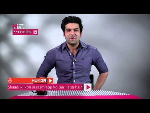Shaadi ki kon si rasam app ko buri lagti hai? HTV Videos