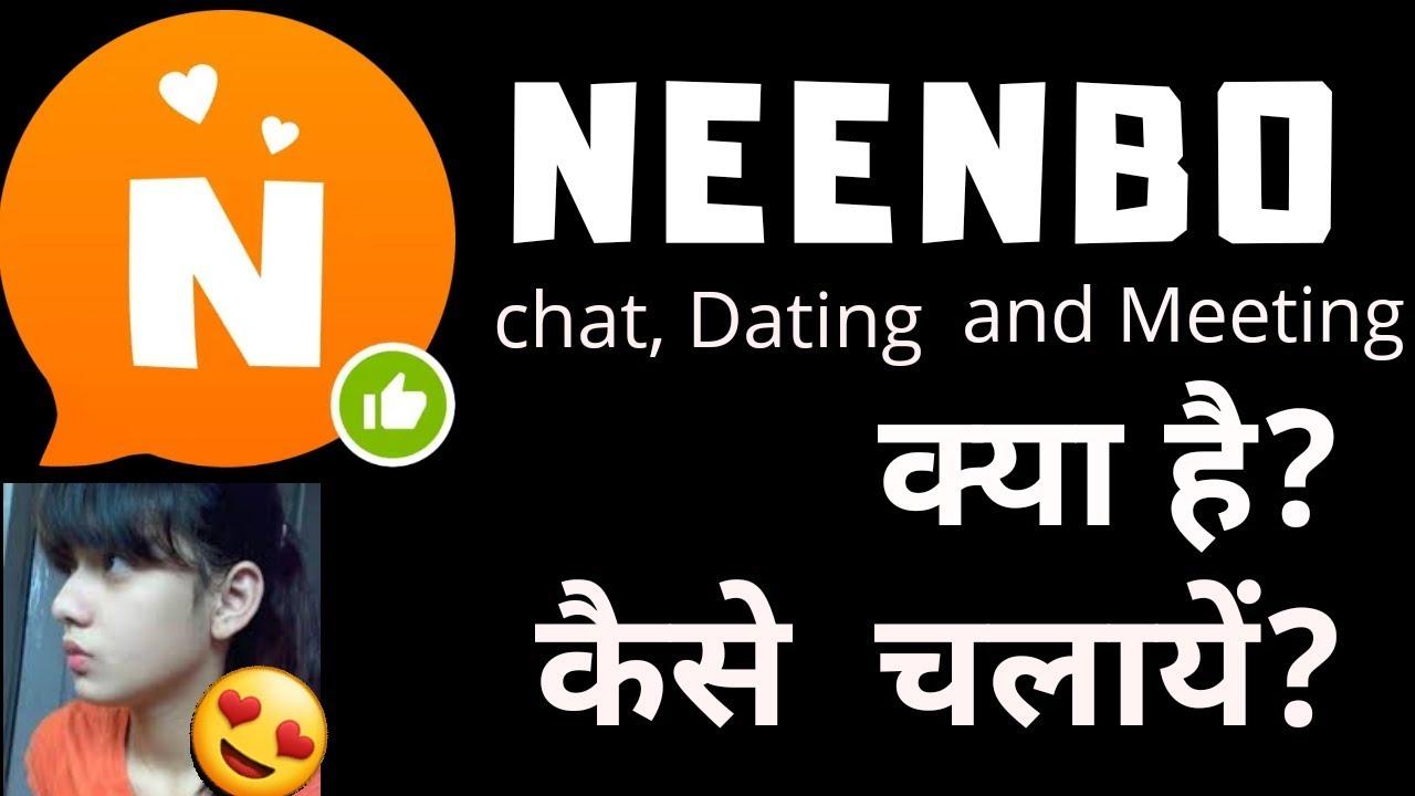the neenbo)