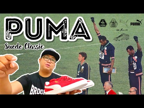 PUMA Suede Classic | Unboxing Of The Most Iconic Shoe In History