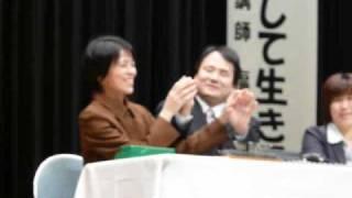 福島智先生講演会at仙台
