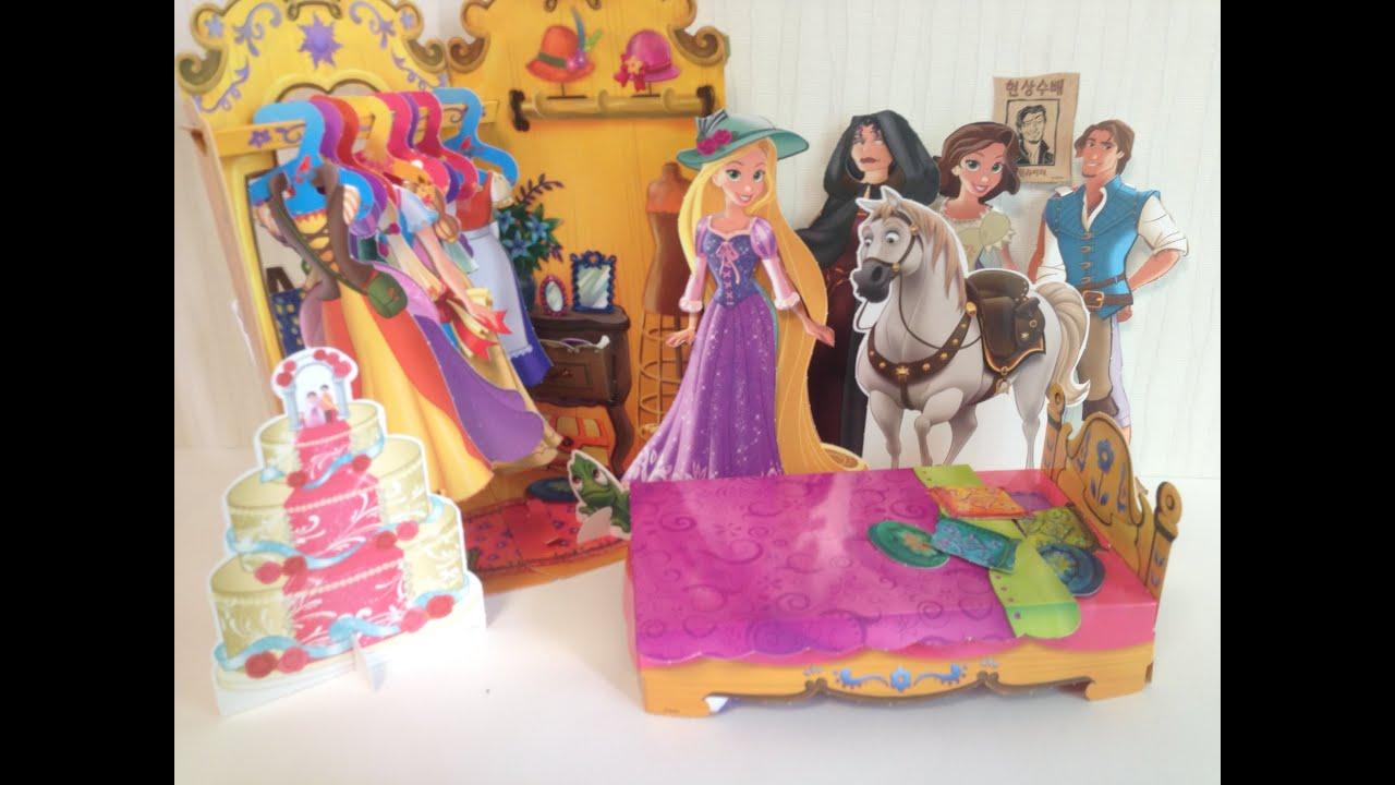 디즈니 공주 라푼젤 종이인형 만들기 Disney Princess Rapunzel Paper Doll