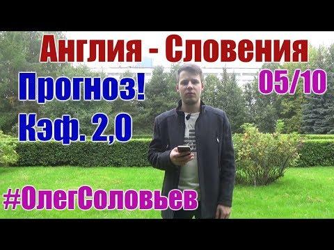 ФИОРЕНТИНА - РОМА. ПРОГНОЗ И СТАВКАиз YouTube · Длительность: 1 мин51 с