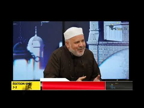 Interview de l'iamam abderrahmane Ghoul (MARSEILLE)