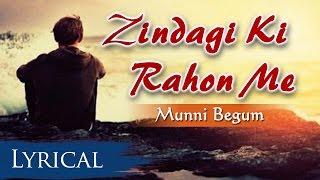 Zindagi ki rahon me ranjo gham ke mele hai by munni begum | video songs with lyrics pakistani sad song name : ...