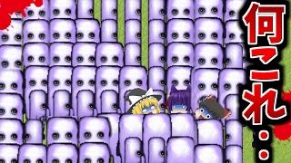 【ゆっくり実況】触れたら即死亡!?普通の青鬼では絶対にありえない恐怖の鬼ごっこ!!【たくっち】 thumbnail