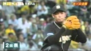 【PV】 プロ野球×Baseball Legend