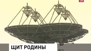 Как работает ядерный щит России?