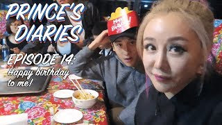 Prince Mak's Prince's Diaries Ep 14: My birthday with Wengie and my family
