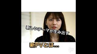 アンダーアーマーの日本総代理店である株式会社ドーム(本社:東京都江東...