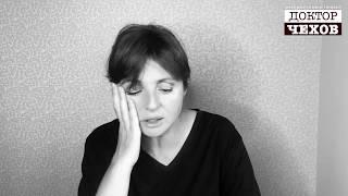 Анна Банщикова читает рассказ А.П.Чехова «Выигрышный билет» / Московский театр Современник