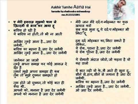 Aakhir Tumhe Aana Hai | Udit Narayan, Sapna Mukherjee ...