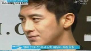"[movie] go soo, 'frontline', Press conference ( '고지전' 고수 ""화장품 냄새 그립다"")"