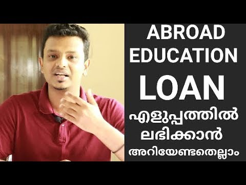 Abroad Education Loan Fully Explained In Malayalam