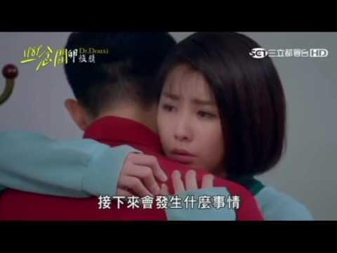 1989一念間 第16集 陳澈&葉真真 甜蜜片段+花絮 - YouTube