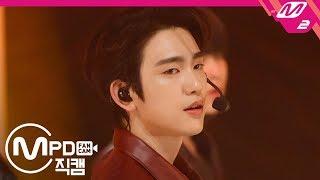 [MPD직캠] 갓세븐 진영 직캠 4K '니가 부르는 나의 이름' (GOT7 JINYOUNG FanCam) | @MCOUNTDOWN_2019.11.7